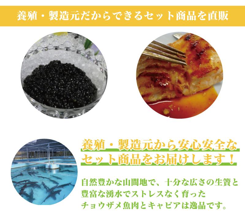 夏食欲の秋・食欲モリモリ特別キャンペーン!